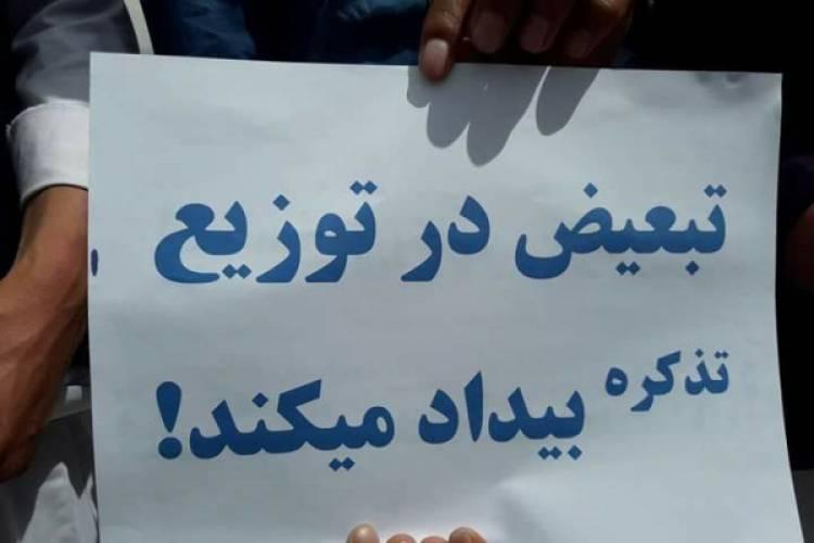 شهروندان غزنی: تبعیض در توزیع تذکره بیداد می کند