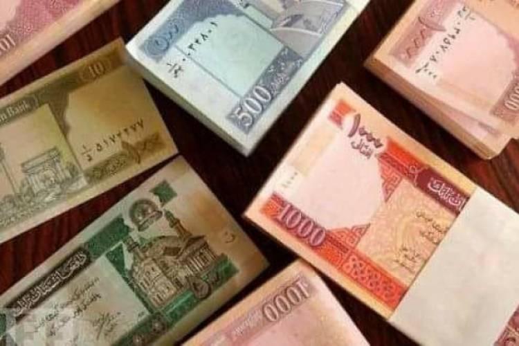 نرخ ارزها خارجی در بازار امروز کابل پنج شنبه 10جوزا 1397