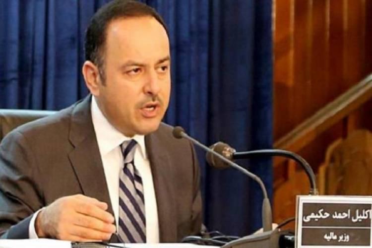 اکلیل حکیمی وزیر پشین مالیه؛ طی فرمانی به حیث مشاور ارشد رئیس جمهور در امور بین الملل برگزیده شده است.