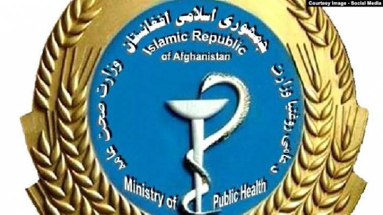 وزارت صحت عامه، مطالبه رشوه از سوی مشاوران این وزارت صحت ندارد